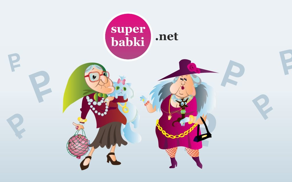 Superbabki.net