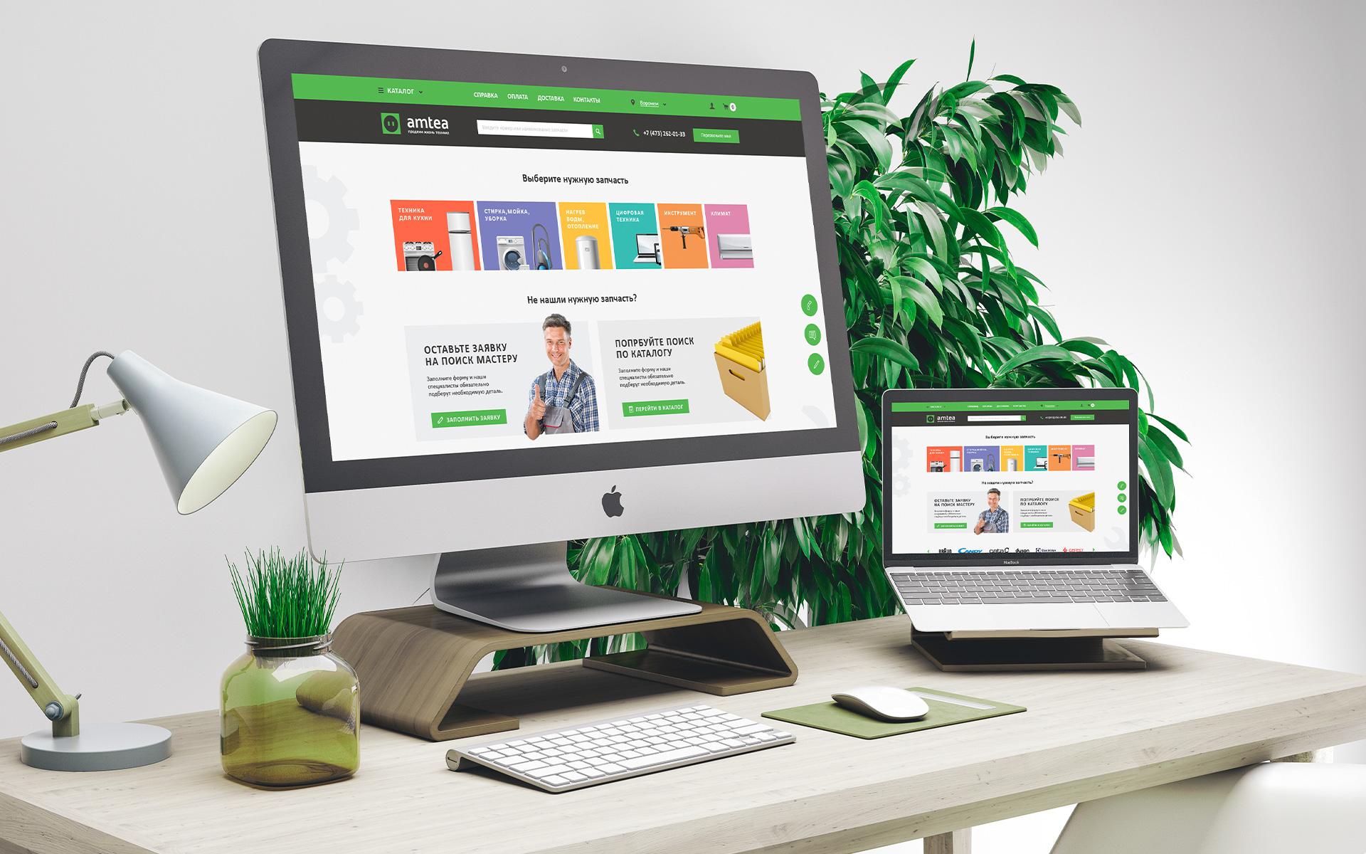Создание сайта это информационная услуга продвижение сайта битрикс своими руками